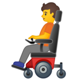 Person in Motorized Wheelchair on Google Android 10.0 March 2020 Feature Drop