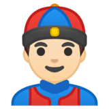 Person With Skullcap: Light Skin Tone on Google Android 10.0 March 2020 Feature Drop