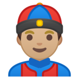 Person With Skullcap: Medium-Light Skin Tone on Google Android 10.0 March 2020 Feature Drop