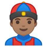 Person With Skullcap: Medium Skin Tone on Google Android 10.0 March 2020 Feature Drop