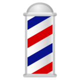 Barber Pole on Google Android 11.0