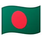 Flag: Bangladesh on Google Android 11.0