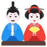 Japanese Dolls on Google Android 11.0