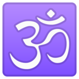 Om on Google Android 11.0