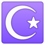 Star and Crescent on Google Android 11.0