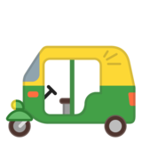 Auto Rickshaw on Google Android 11.0 December 2020 Feature Drop