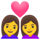 Couple with Heart: Woman, Woman on Google Android 11.0 December 2020 Feature Drop