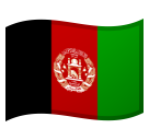 Flag: Afghanistan on Google Android 11.0 December 2020 Feature Drop