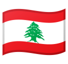 Flag: Lebanon on Google Android 11.0 December 2020 Feature Drop
