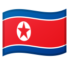 Flag: North Korea on Google Android 11.0 December 2020 Feature Drop