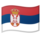 Flag: Serbia on Google Android 11.0 December 2020 Feature Drop