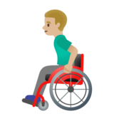 Man in Manual Wheelchair: Medium-Light Skin Tone on Google Android 11.0 December 2020 Feature Drop