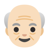 Old Man: Light Skin Tone on Google Android 11.0 December 2020 Feature Drop