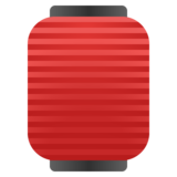 Red Paper Lantern on Google Android 11.0 December 2020 Feature Drop