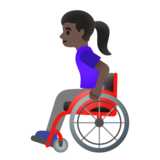 Woman in Manual Wheelchair: Dark Skin Tone on Google Android 11.0 December 2020 Feature Drop