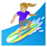 Woman Surfing: Medium-Light Skin Tone on Google Android 11.0 December 2020 Feature Drop