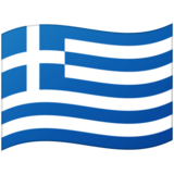 Flag: Greece on Google Android 12.0