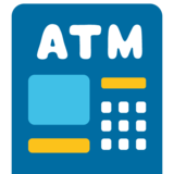 ATM Sign on Google Android 7.0