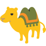 Two-Hump Camel on Google Android 7.0