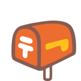 Closed Mailbox with Lowered Flag on Google Android 7.0