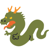 Dragon on Google Android 7.0