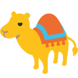 Camel on Google Android 7.0