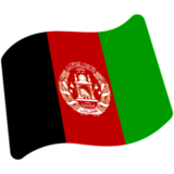 Flag: Afghanistan on Google Android 7.0