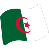 Flag: Algeria on Google Android 7.0