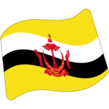 Flag: Brunei on Google Android 7.0