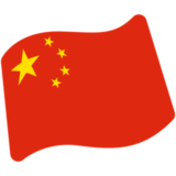 Flag: China on Google Android 7.0
