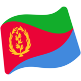 Flag: Eritrea on Google Android 7.0