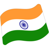 Flag: India on Google Android 7.0