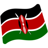Flag: Kenya on Google Android 7.0