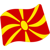 Flag: North Macedonia on Google Android 7.0