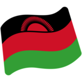 Flag: Malawi on Google Android 7.0