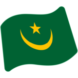 Flag: Mauritania on Google Android 7.0