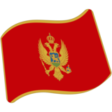 Flag: Montenegro on Google Android 7.0
