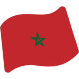 Flag: Morocco on Google Android 7.0