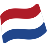 Flag: Netherlands on Google Android 7.0