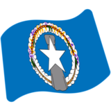Flag: Northern Mariana Islands on Google Android 7.0