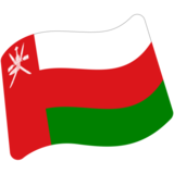 Flag: Oman on Google Android 7.0