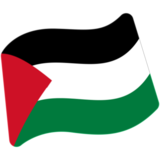 Flag: Palestinian Territories on Google Android 7.0