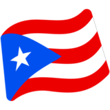 Flag: Puerto Rico on Google Android 7.0