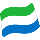 Flag: Sierra Leone on Google Android 7.0