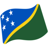 Flag: Solomon Islands on Google Android 7.0