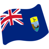Flag: St. Helena on Google Android 7.0