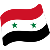 Flag: Syria on Google Android 7.0