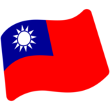 🇹🇼 Flag: Taiwan Emoji on Google Android 7.0