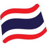 Flag: Thailand on Google Android 7.0