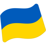 Flag: Ukraine on Google Android 7.0